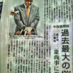 コメ卸による米の産地偽装の発覚は確実に倒産への道だそうだ。